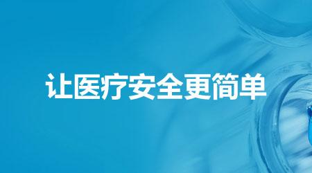 淄博网络公司,淄博网站建设,淄博网站优化,淄博seo,网站制作,网络营销推广,软件开发,手机app,微信公众号,小程序开发,ppt制作,平面设计,画册,标志设计,金石网络
